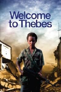 BWW_Reviews_WELCOME_TO_THEBES_The_National_Theatre_July_6_2010_20010101