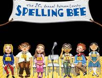 The_Kable_Team_with_REMAX_1st_Realty_Presents_SPELLING_BEE_20010101
