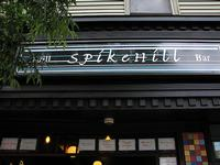 Spike Hill Announces Their Calendar September 7-October 16th