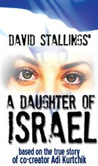 BOOArts_Productions_Presents_A_Daughter_of_Israel_20010101