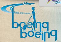 Local_Talent_Joins_National_Actors_For_Lyrics_BOEING_BOEING_20010101