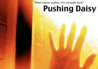 The-Pushing-Daisy-Project-Presents-World-Premiere-Reading-of-PUSHING-DAISY-June-23rd-20010101