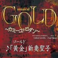 STAGE TUBE: Wildhorn's GOLD (CAMILLE CLAUDEL) Opens in Tokyo