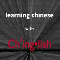 STAGE TUBE: Learn Chinese with the Cast of CHINGLISH!