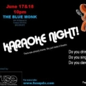 Fuse Theatre Ensemble Presents KARAOKE NIGHT! THE MUSICAL, 8/18