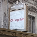 UP ON THE MARQUEE: CHINGLISH!