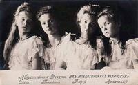 Romanovs-at-the-Brink-OTMA-at-UMBC-20010101