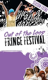 WaterTower Announces Artists, Schedule for 2012 Out of the Loop Fringe Fest