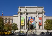 AMNH Announces Their Upcoming Exhibition: Creatures of Light