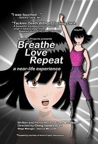 Suzen-Murakoshi-to-Bring-BREATHE-LOVE-REPEAT-To-Frigid-NY-20010101