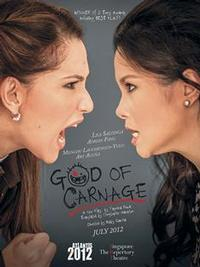 Photo-Flash-GOD-OF-CARNAGE-Poster-Featuring-Salonga-Yulo-Released-20010101