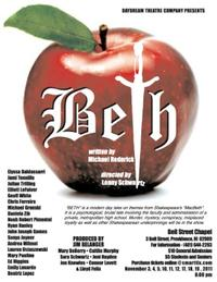 BWW-REVIEWS-BETH-at-Daydream-Theatre-Company-20010101