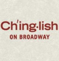 CHINGLISH-Reaches-100th-Performance-15-20010101