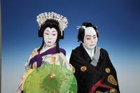 Japan-Society-Presents-KABUKI-DANCE-20010101