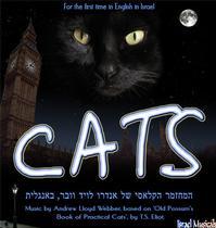 Israel-Musicals-Presents-CATS-Jan26-Feb15-20010101