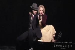 STAGE TUBE: BONNIE & CLYDE Opens in Tokyo - Highlights!
