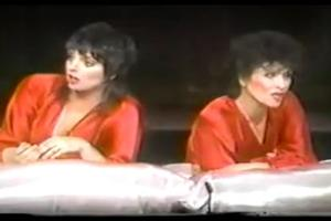STAGE TUBE: On This Day 2/9- THE RINK