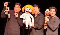 Actors' Playhouse Presents REAL MEN SING SHOWTUNES...AND PLAY WITH PUPPETS, Now thru 8/12