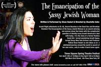Sivan-Hadaris-EMANCIPATION-OF-A-SASSY-JEWISH-WOMAN-Plays-Times-Square-Spring-Theater-Festival-414-15-20010101