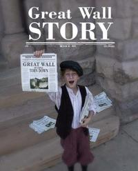 BWW-Reviews-The-Denver-Centers-THE-GREAT-WALL-STORY-historically-20010101
