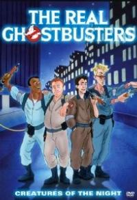 'REAL GHOSTBUSTERS' Set For FEARnet's 'Funhouse' Programming Block