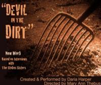 Redtwist Theatre Presents Daria Harper in DEVIL IN THE DIRT, 8/4-5 & 18