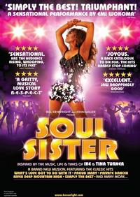 Ike-Tina-Turner-Musical-SOUL-SISTER-Set-for-West-End-20010101