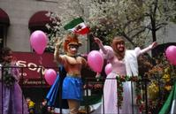 The-Persian-Parade-to-Begin-From-Madison-Avenue-at-Noon-415-20010101