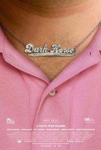 Todd-Solondz-DARK-HORSE-Featuring-Donna-Murphy-Opens-727-20010101