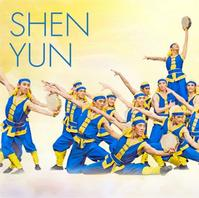 Florida's The Mahaffey Welcomes SHEN YUN, 5/5
