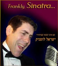FRANKLY-SINATRA-to-Play-Givatayim-Herzliya-Jerusalem-June-2012-20010101