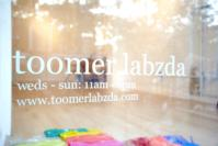 Toomer-Labzda-Gallery-Presents-Two-Special-Events-20010101