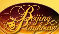 Beijing-Playhouse-Academy-of-Performing-Arts-Offers-Kids-Summer-Camp-730-811-Registration-74-20010101