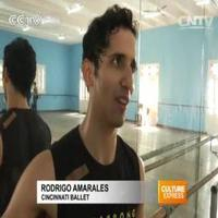 STAGE TUBE: Cuban Dancers Return for International Ballet Festival