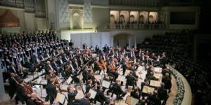 Carnegie Hall to Host Musical Olympus Festival, 4/9