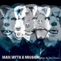 Loudwire Premieres 'When My Devil Rises' EP