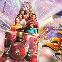 Dollywood Announces Season-Long 30th Anniversary Celebration