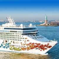 Ana Gasteyer joins The Broadway Cruise! Sailing from NYC to Canada and New England October 11-18, 2014