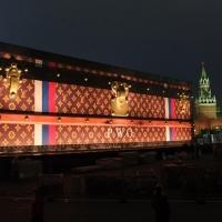 Louis Vuitton Moscow Exhibit Creates Controversy