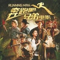 China LionFilm Acquires RUNNING MAN & SOMEWHERE ONLY WE KNOW