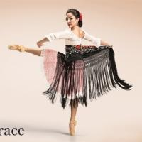 Miami City Ballet Performs PASSION AND GRACE This Weekend
