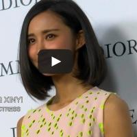 VIDEO: Dior Homme Fashion Event 2013 in Beijing