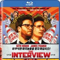 The 'Freedom Edition' of THE INTERVIEW Coming to Blu-ray/DVD, 2/17