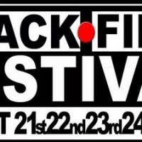 BWW Reviews: THE 3RD ANNUAL NYACK FILM FESTIVAL (A Runaway Success)