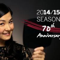 The Atlanta Symphony Orchestra Announces 2014-2015 Season