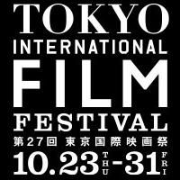 John Lasseter Set for 27th Tokyo International Film Festival Special Event