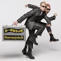 EDINBURGH 2014 - BWW Reviews: GAMARJOBAT: BOXER, Gilded Balloon, August 3 2014