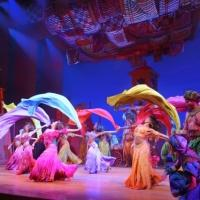 First-Ever Autism-Friendly Performance of ALADDIN Set for This Sunday