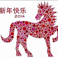 Bloomingdale's Celebrates The Year of the Horse