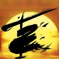 Kwang-Ho Hong Joins West End's MISS SAIGON - Full Cast Announced!